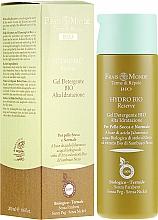 Parfums et Produits cosmétiques Gel nettoyant à l'acide hyaluronique pour visage - Frais Monde Hydro Bio Reserve Gel Cleanser High Moisture