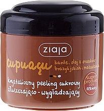 Parfums et Produits cosmétiques Gommage corporel au sucre, karité, huile de noix du Brésil et macadamia - Ziaja Sugar Body Scrub