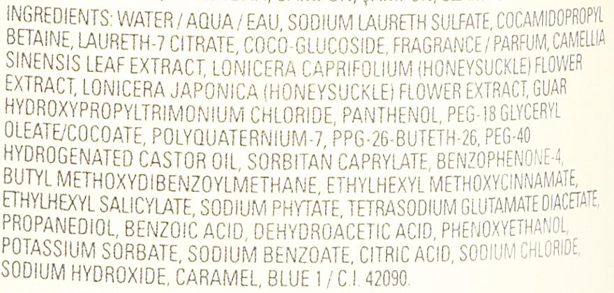 Shampooing à l'extrait de thé noir - Molton Brown Daily Shampoo With Black Tea Extract — Photo N3