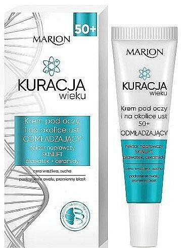 Crème à l'extrait de bleuet pour contour des yeux et des lèvres - Marion Age Eye Cream — Photo N1