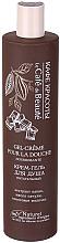 Parfums et Produits cosmétiques Gel douche à l'extrait de cacao et coco - Le Cafe de Beaute Nutritious Cream Shower Gel
