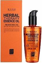 Parfums et Produits cosmétiques Huile à l'huile d'avocat pour cheveux - Daeng Gi Meo Ri Herbal Therpay Essence Oil