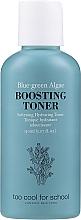 Parfums et Produits cosmétiques Lotion tonique aux algues - Too Cool For School Blue-Green Algae Boosting Toner