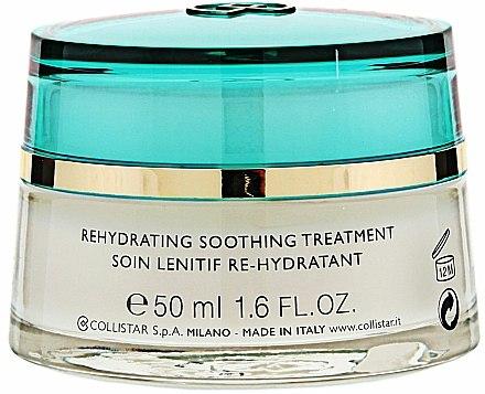 Crème au beurre de karité pour visage - Collistar Speciale Pelli Ipersensibili Rehydrating Soothing Treatment — Photo N5