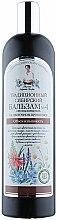 Parfums et Produits cosmétiques Après-shampoing à la propolis - Les recettes de babouchka Agafia