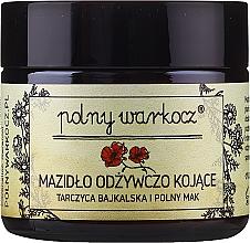 Parfums et Produits cosmétiques Crème à la racine de calotte du Baïkal et graines de pavot des champs pour visage - Polny Warkocz Nourishing Soothing