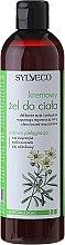 Parfums et Produits cosmétiques Gel douche crémeux hypoallergénique - Sylveco Rich Body Wash