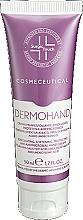 Parfums et Produits cosmétiques Crème à l'urée et vitamine E pour mains - Surgic Touch Dermohand Hand Cream