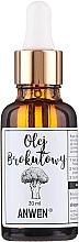 Parfums et Produits cosmétiques Huile de brocoli - Anwen