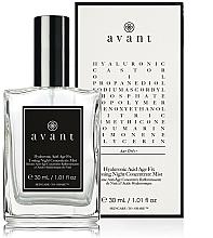 Parfums et Produits cosmétiques Brume-concentré de nuit à l'acide hyaluronique - Avant Hyaluronic Acid Age Fix Toning Night Concentrate Mist