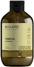 Parfums et Produits cosmétiques Gel douche bio à l'huile de jojoba - Ecolatier Urban Shower Gel