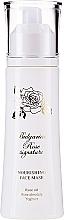 Parfums et Produits cosmétiques Masque à l'huile de rose bulgare pour visage - Bulgarian Rose Signature Nourishing Face Mask