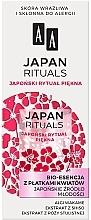 Parfums et Produits cosmétiques Bio-essence aux pétales de fleurs, Source japonaise de jeunesse - AA Japan Rituals Bio-Essence