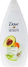 Parfums et Produits cosmétiques Gel douche à l'huile d'avocat et extrait de calendula - Dove Nourishing Secrets Invigorating Shower Gel