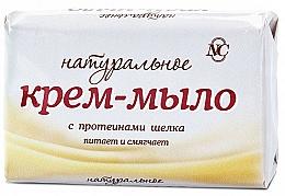 Parfums et Produits cosmétiques Savon-crème aux protéines de soie - Nevskaya Kosmetika