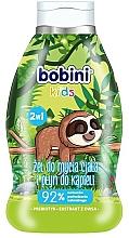 Parfums et Produits cosmétiques Gel douche et bain moussant, Paresseux - Bobini