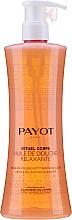 Parfums et Produits cosmétiques Huile de douche aux extraits de jasmin et thé blanc - Payot Rituel Corps Relaxing Shower Oil