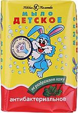 Parfums et Produits cosmétiques Savon au plantain et arbre à thé pour enfants - Newska Kosmetyka