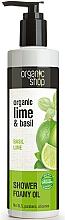 Parfums et Produits cosmétiques Huile de douche au basilic et lime - Organic shop Body Foam Oil Organic Lime and Basil