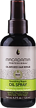 Parfums et Produits cosmétiques Huile-spray à l'huile de macadamia pour cheveux - Macadamia Professional Nourishing Repair Oil Spray