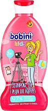 Parfums et Produits cosmétiques Shampooing, gel et mousse de bain pour enfants, Petite princesse - Bobini