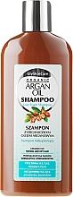 Parfums et Produits cosmétiques Shampooing à l'huile d'argan - GlySkinCare Argan Oil Hair Shampoo