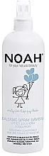 Parfums et Produits cosmétiques Après-shampooing spray pour enfants - Noah Kids Spray conditioner milk & sugar detangling
