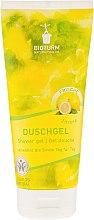 Parfums et Produits cosmétiques Gel douche au parfum de citron n° 76 - Bioturm Lemon Shower Gel No.76