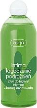 Parfums et Produits cosmétiques Gel d'hygiène intime à la banane plantain - Ziaja Intima Gel