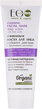 Masque au kaolin et huile essentielle de lavande pour visage - ECO Laboratorie Cleansing Facial Mask With Fruit Acids — Photo N2