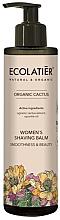 Parfums et Produits cosmétiques Crème de rasage à l'extrait de cactus bio - Ecolatier Organic Cactus Women's Shaving Balm