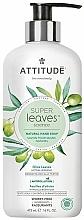 Parfums et Produits cosmétiques Savon liquide Feuilles d'olivier - Attitude Super Leaves Natural Hand Soap Olive Leaves