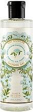 Parfums et Produits cosmétiques Gel douche à l'huile essentielle, Criste marine - Panier Des Sens Sea Fennel Shower Gel