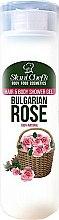 Parfums et Produits cosmétiques Gel douche naturel pour corps et cheveux, Rose bulgare - Stani Chef's Bulgarian Rose Hair and Body Shower Gel