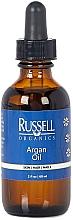 Parfums et Produits cosmétiques Huile d'argan pour visage, cheveux et ongles - Russell Organics Argan Oil
