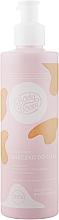 Parfums et Produits cosmétiques Lotion modelante à l'huile de babassu pour abdomen,cuisses et fessier - Bielenda Body Boom