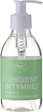 Parfums et Produits cosmétiques Gel d'hygiène intime à l'arbre à thé - Jadwiga Gel