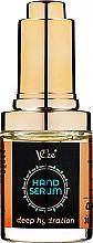 Parfums et Produits cosmétiques Sérum pour mains - Vcee Hand Serum Deep Hydration