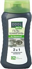 Parfums et Produits cosmétiques Gel douche et shampooing au menthol - Cool Men