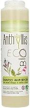 Parfums et Produits cosmétiques Shampooing anti-pelliculaire à l'extrait de sauge - Anthyllis Anti Dandruff Shampoo