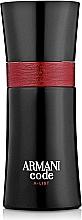 Parfums et Produits cosmétiques Giorgio Armani Armani Code A-List - Eau de Toilette