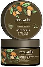 Parfums et Produits cosmétiques Gommage à l'huile d'argan bio pour corps - Ecolatier Organic Argana Body Scrub