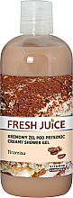 Parfums et Produits cosmétiques Gel douche crémeux Tiramisu - Fresh Juice Tiramisu Creamy Shower Gel