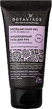 Parfums et Produits cosmétiques Gel micellaire à l'huile de jojoba pour mains - Botavikos