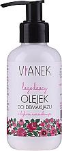 Vianek - Set (huile démaquillante/150ml + gant démaquillant/1pcs) — Photo N2