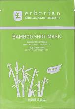 Parfums et Produits cosmétiques Masque tissu pour visage - Erborian Bamboo Shot Mask