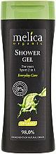 Parfums et Produits cosmétiques Gel douche aux extraits naturels - Melica Organic Shower Gel