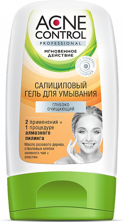Gel nettoyant salicylique pour visage - Fito Kosmetik Acne Control Professional