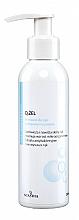 Parfums et Produits cosmétiques Gel-crème antibactérien à l'ozone actif pour mains - Scandia Cosmetics Ozone Antibacterial Hand Gel