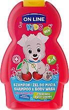 Parfums et Produits cosmétiques Shampoing et gel douche à l'arôme de cerise, sans larmes - On Line Kids Cherry Shampoo & Body Wash